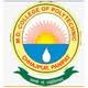 MD MD-college college-of polytea.c